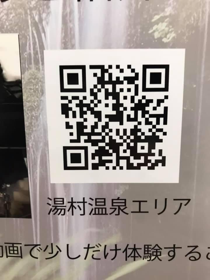 【 山陰海岸ジオパークARアプリ 】_f0112434_19281150.jpg