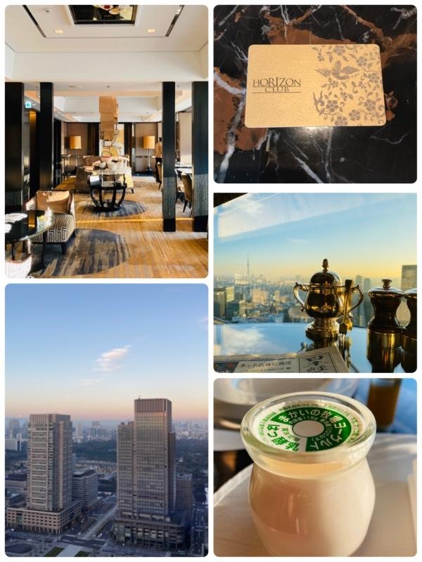 東京滞在中のおいしい写真色々_c0196240_16461967.jpeg