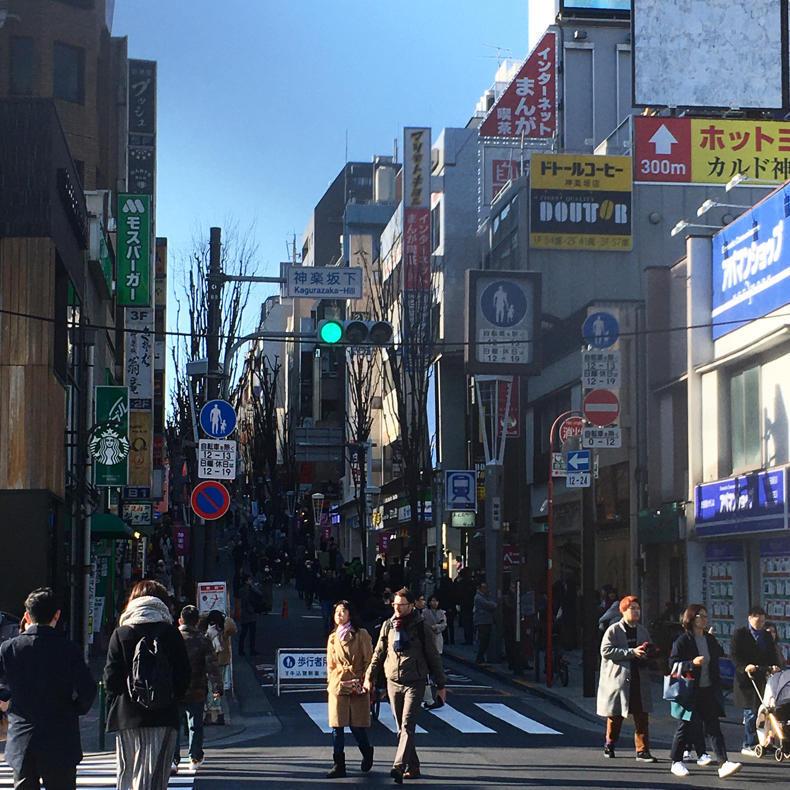 東京マラソンのスタート地点とコースの下見に_c0060143_17011040.jpg
