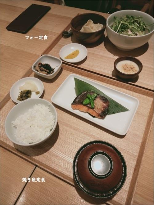 MUJI Dinerで効率よくランチする方法_e0343145_15145729.jpg