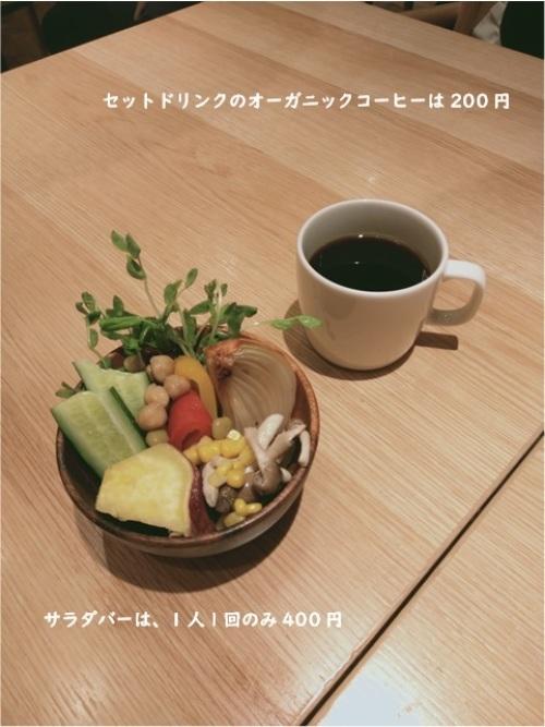 MUJI Dinerで効率よくランチする方法_e0343145_15150588.jpg