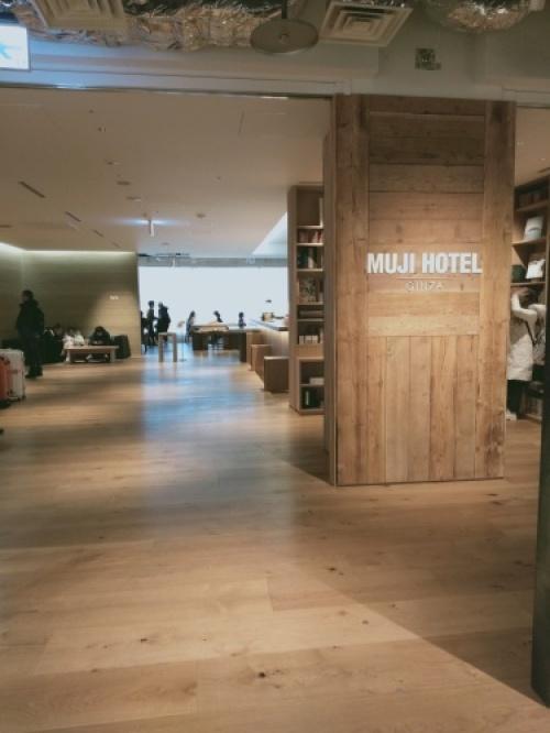 MUJI HOTEL レストラン『WA』_e0343145_22465598.jpg