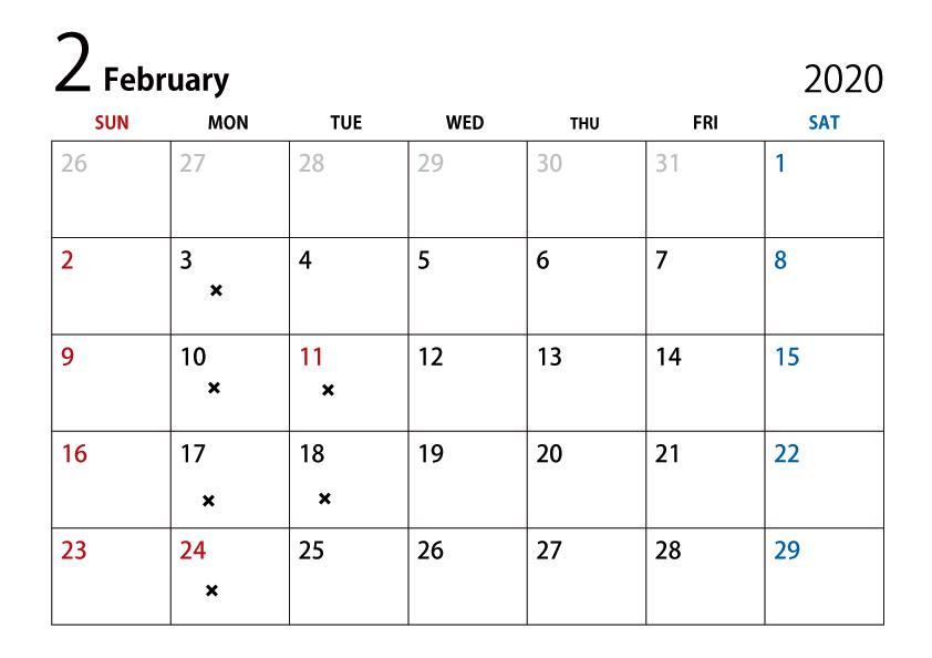 2月のスケジュール_e0143447_11293402.png