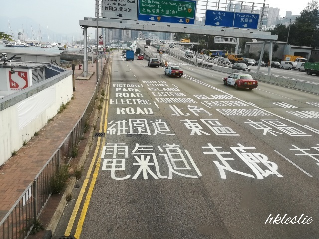 過海隧道巴士110號@尖東站→粵華酒店_b0248150_04273786.jpg