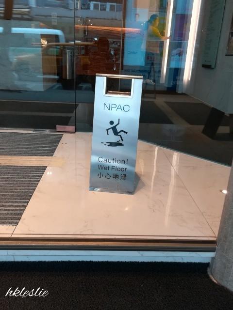 過海隧道巴士110號@尖東站→粵華酒店_b0248150_04322793.jpg