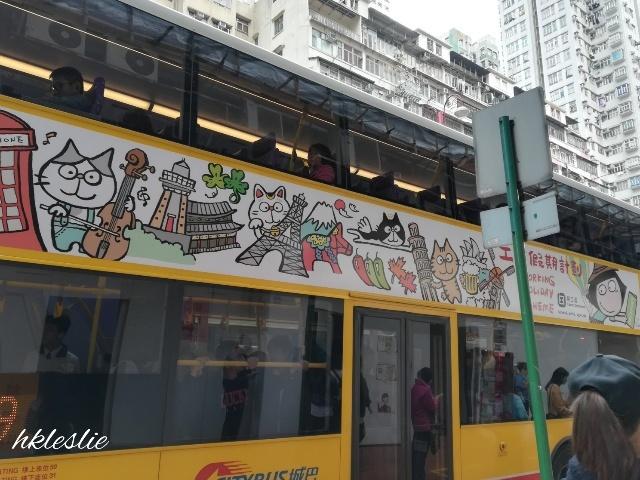 過海隧道巴士110號@尖東站→粵華酒店_b0248150_04341845.jpg