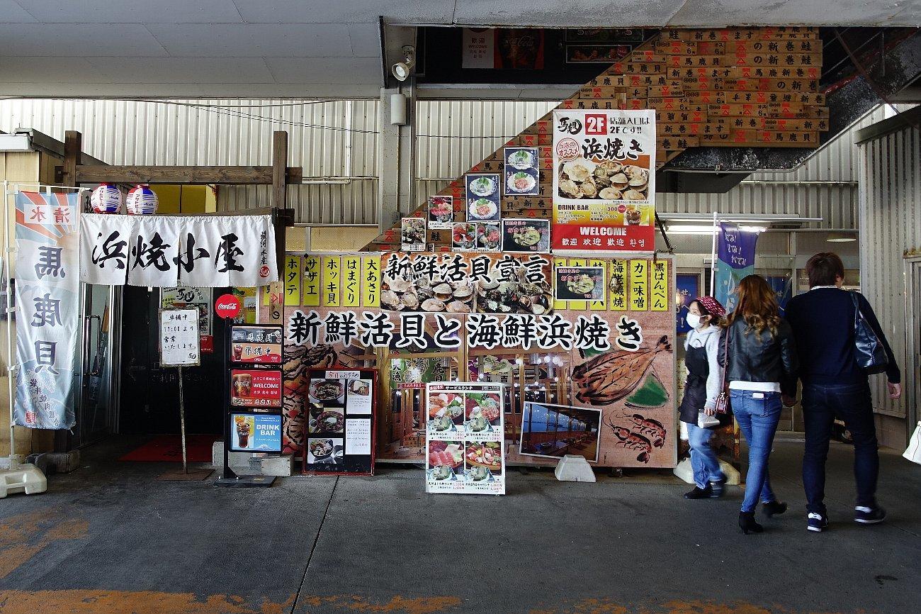 清水港 清水魚市場_c0112559_08434017.jpg