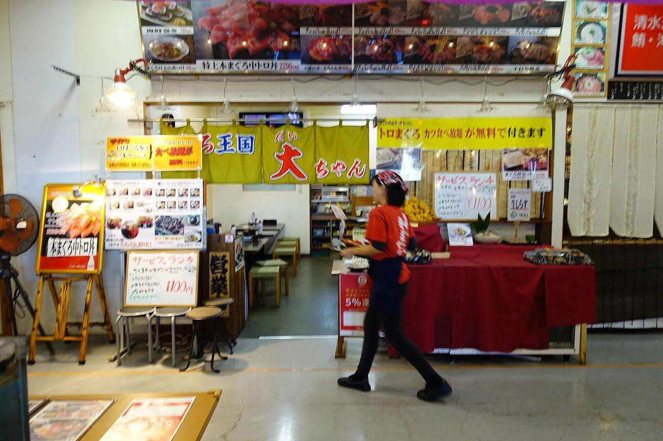 清水港 清水魚市場_c0112559_08452666.jpg