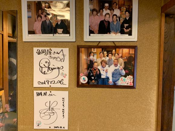 伊勢志摩ライナー go to 松阪_d0227066_14070482.jpg