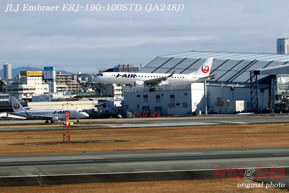 '20年 伊丹空港レポート・・・JLJ/JA248J_f0352866_20462292.jpg
