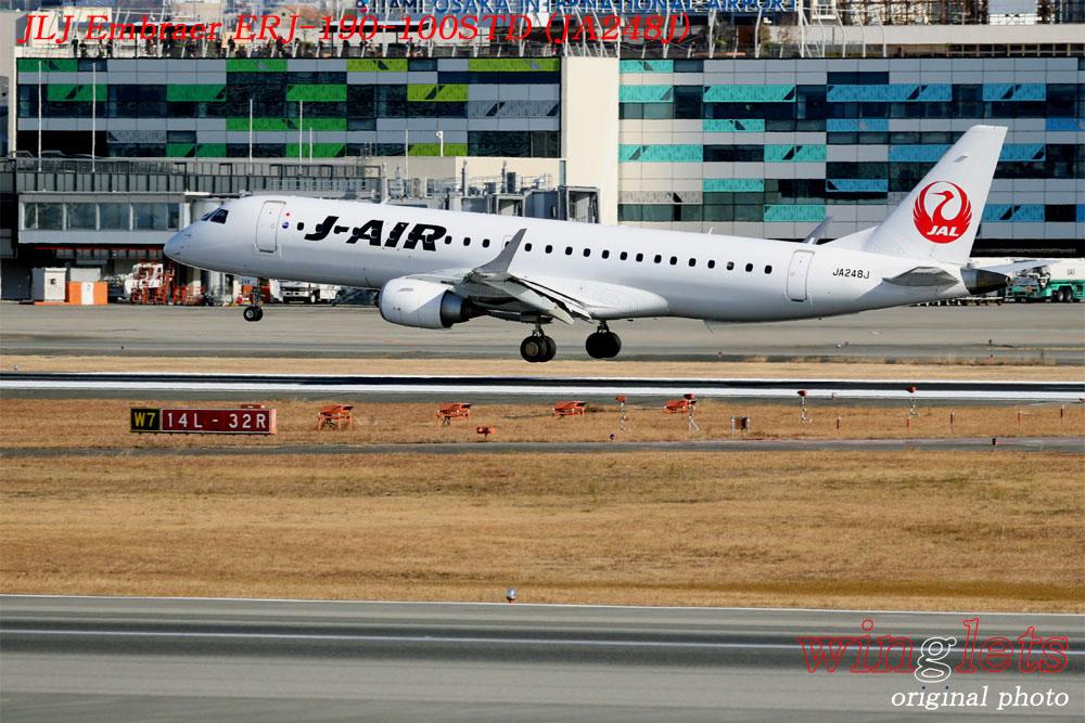 '20年 伊丹空港レポート・・・JLJ/JA248J_f0352866_20463684.jpg