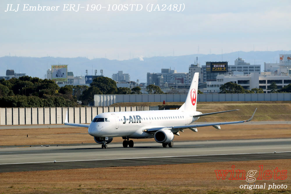 '20年 伊丹空港レポート・・・JLJ/JA248J_f0352866_20464628.jpg