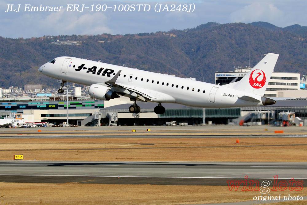 '20年 伊丹空港レポート・・・JLJ/JA248J_f0352866_2046555.jpg