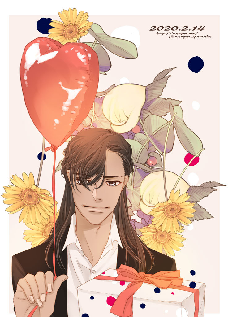 Happy Valentine's Day!_a0342172_14514469.jpg