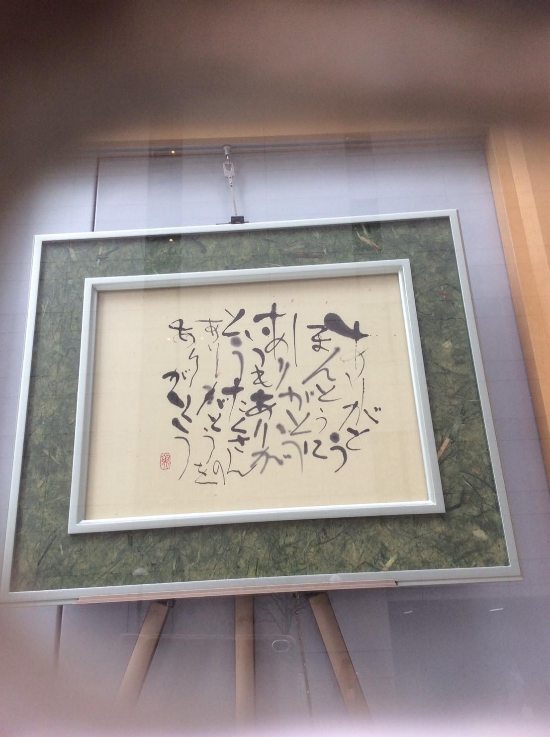 神戸から、「震災の記憶・vol.16」搬出_a0098174_17260919.jpg