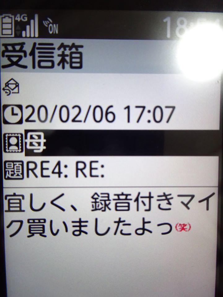 実家ファミリーカラオケ、両親の本気度_d0061678_12321728.jpg