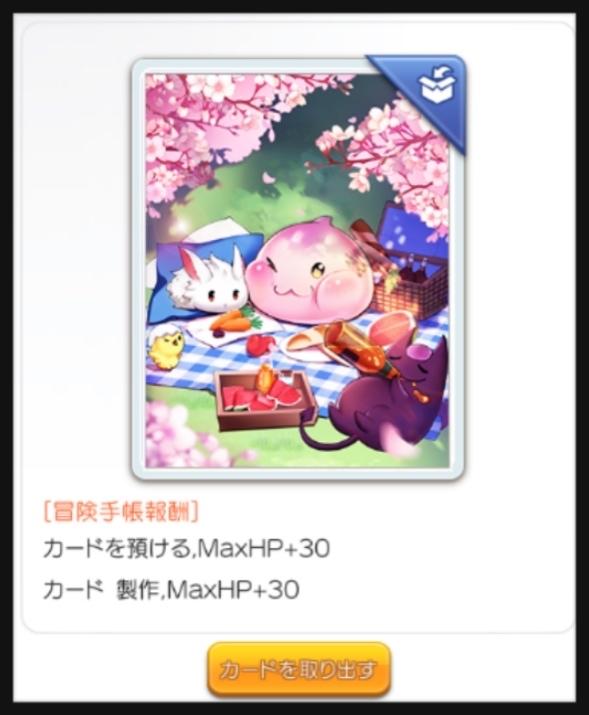 【ラグマス】バレンタイン_b0403984_15241270.jpg