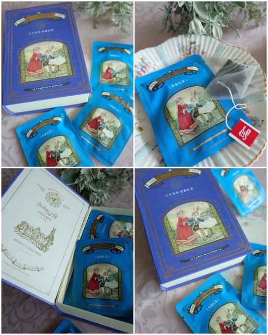 上海からの贈り物 ~世界は可愛いモノであふれてる~_c0188784_23301315.jpg