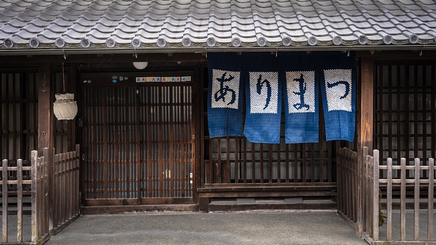 雛祭りが近づく旧東海道_d0353489_11214051.jpg