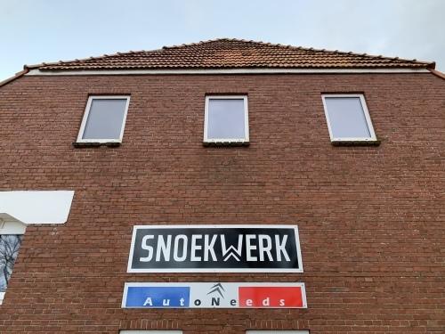 オランダ工場にて〜DSレストアの真価〜_c0105691_03184753.jpeg