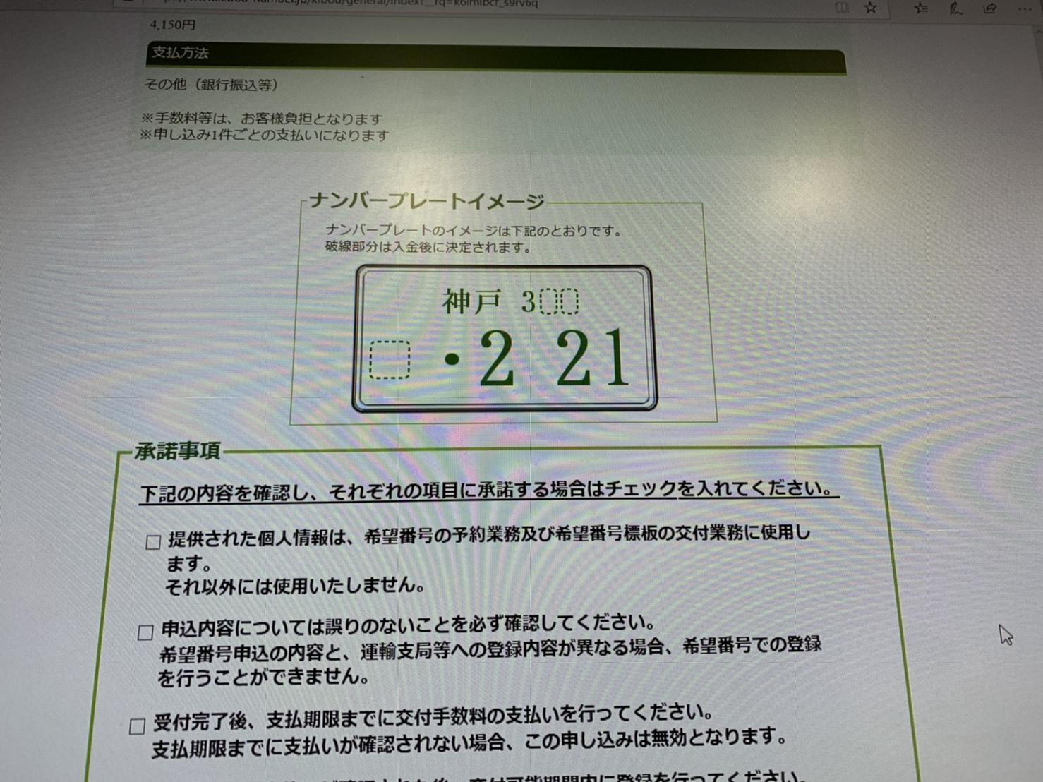 2月14日(金)TOMMYBASEブログ☆レクサス・LS460あります!モデリスタ♪STI♪WALD♪自社ローン全国対応!_b0127002_16281879.jpg