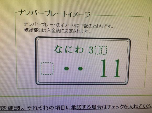 2/14(金)本店ブログ ハイエース5ドアバン3.0DT スーパーGLロング 4WD あります!! ランクル ハイエース ハマーならTOMMY_b0127002_19171016.jpg