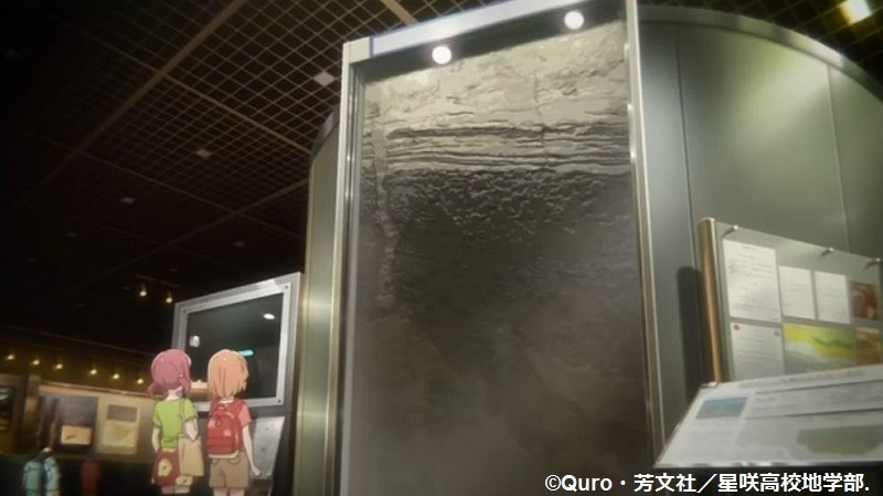 「恋する小惑星」舞台探訪004-1/3 第4話 つくば駅周辺、そして地質標本館へ_e0304702_07502639.jpg