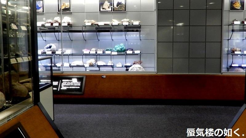 「恋する小惑星」舞台探訪004-1/3 第4話 つくば駅周辺、そして地質標本館へ_e0304702_08025119.jpg