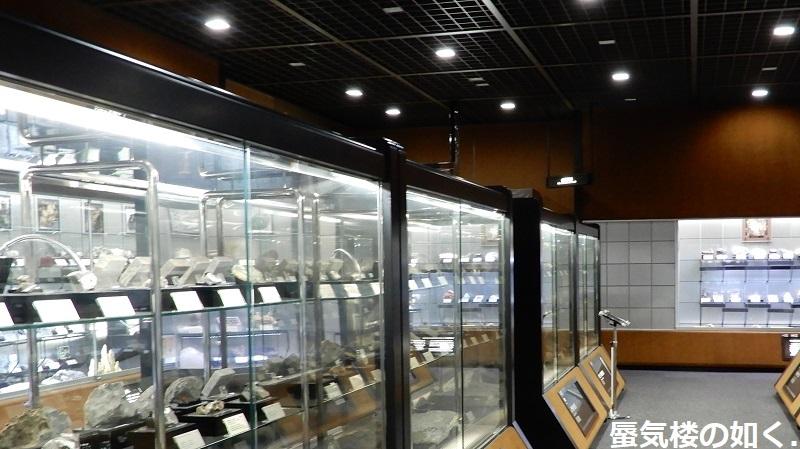 「恋する小惑星」舞台探訪004-1/3 第4話 つくば駅周辺、そして地質標本館へ_e0304702_08032293.jpg