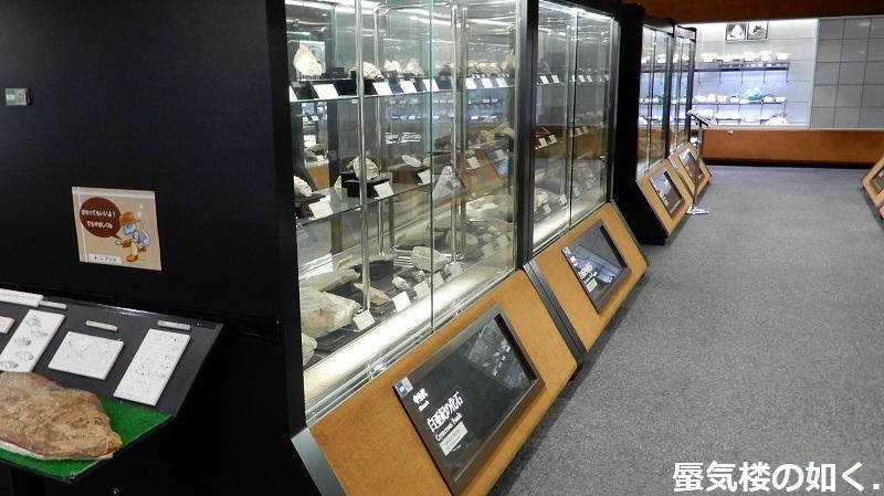「恋する小惑星」舞台探訪004-1/3 第4話 つくば駅周辺、そして地質標本館へ_e0304702_08063900.jpg