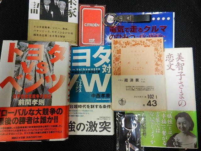 道教委 全小中学校の休校を検討_c0192503_01103565.jpg