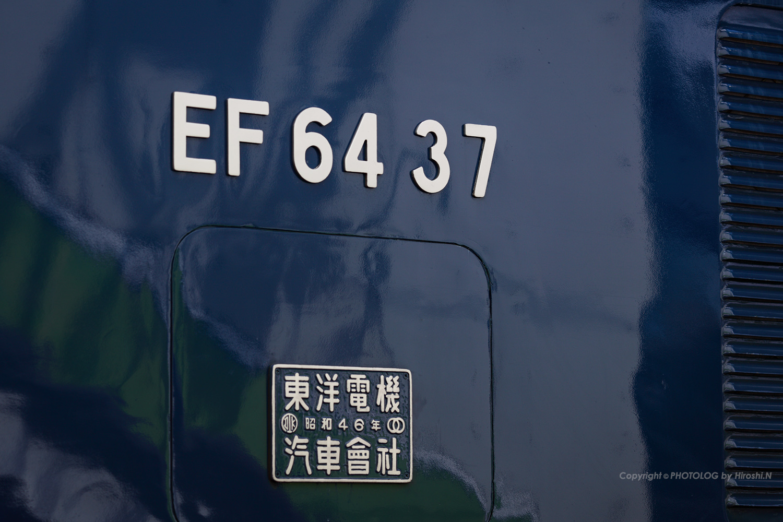 2020/2/11 Tue. 篠ノ井線 - EF64 37+チキ2B 川中島工臨 - _b0183406_19595387.jpg