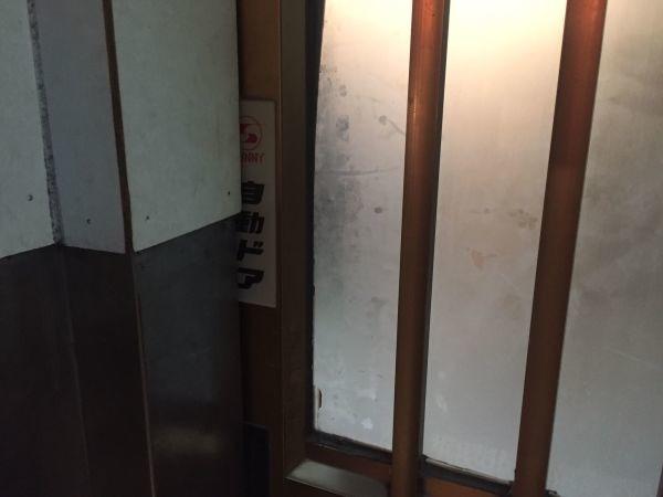 鹿児島、熊本、京都の2泊3日を1時間半で書きました。入荷フランスハンティングジャケット、USオーバーオールなど_f0180307_15414004.jpg