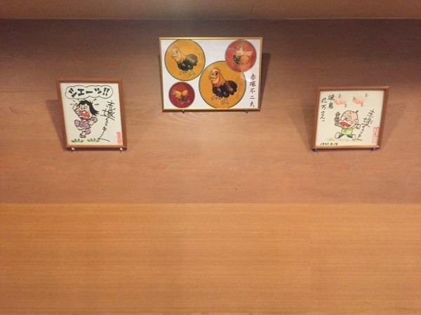 鹿児島、熊本、京都の2泊3日を1時間半で書きました。入荷フランスハンティングジャケット、USオーバーオールなど_f0180307_15562328.jpg
