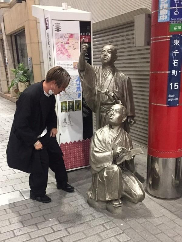 鹿児島、熊本、京都の2泊3日を1時間半で書きました。入荷フランスハンティングジャケット、USオーバーオールなど_f0180307_16003706.jpg