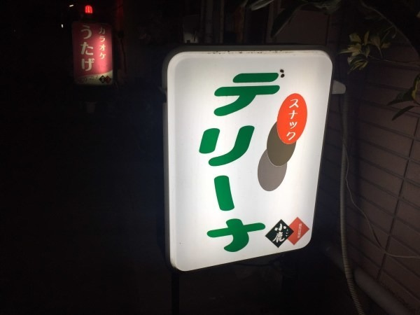 鹿児島、熊本、京都の2泊3日を1時間半で書きました。入荷フランスハンティングジャケット、USオーバーオールなど_f0180307_16025291.jpg