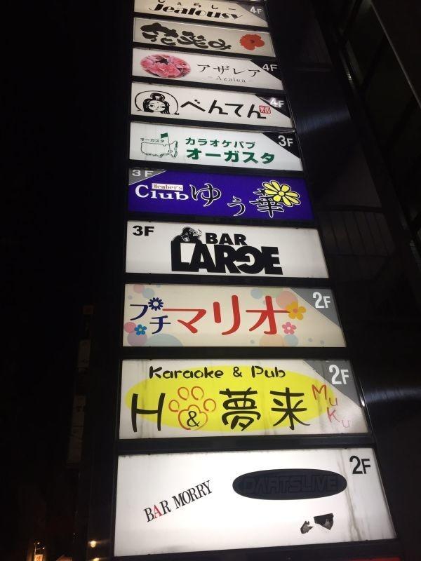 鹿児島、熊本、京都の2泊3日を1時間半で書きました。入荷フランスハンティングジャケット、USオーバーオールなど_f0180307_16110178.jpg