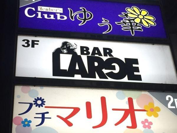 鹿児島、熊本、京都の2泊3日を1時間半で書きました。入荷フランスハンティングジャケット、USオーバーオールなど_f0180307_16110822.jpg
