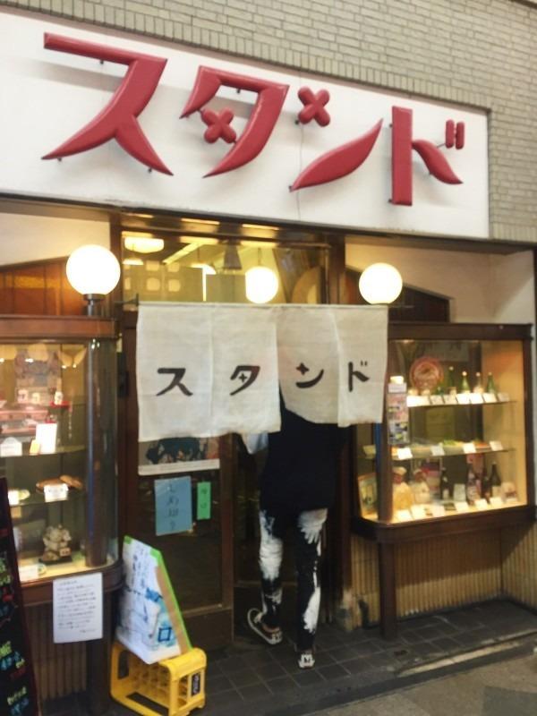 鹿児島、熊本、京都の2泊3日を1時間半で書きました。入荷フランスハンティングジャケット、USオーバーオールなど_f0180307_18482338.jpg