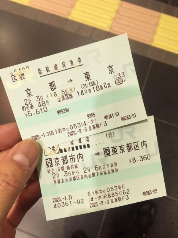 鹿児島、熊本、京都の2泊3日を1時間半で書きました。入荷フランスハンティングジャケット、USオーバーオールなど_f0180307_18510368.jpg