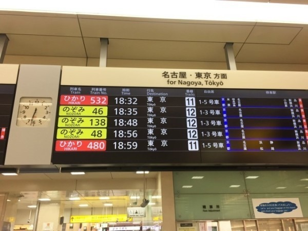 鹿児島、熊本、京都の2泊3日を1時間半で書きました。入荷フランスハンティングジャケット、USオーバーオールなど_f0180307_18510613.jpg