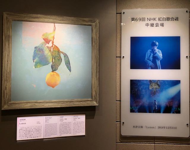 大塚国際美術館!_a0161408_22412925.jpg