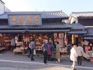 成田山新勝寺の参道沿いにオープンです!_d0091909_14441422.jpg