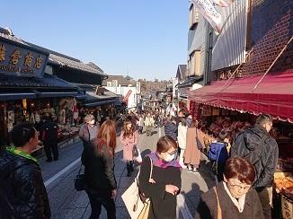 成田山新勝寺の参道沿いにオープンです!_d0091909_14441449.jpg
