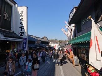 成田山新勝寺の参道沿いにオープンです!_d0091909_14441469.jpg