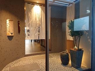 成田山新勝寺の参道沿いにオープンです!_d0091909_14484816.jpg