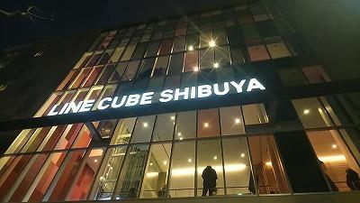 SONGS & FRIENDS 〜佐野元春『Cafe Bohemia』〜@LINE CUBE SHIBUYA(渋谷公会堂)_a0000912_08551476.jpg