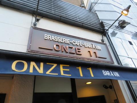 2020年2月。京都の新店開拓。ブラッスリー・カフェ・オンズ11にお邪魔。_d0019916_12563283.jpg
