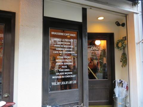 2020年2月。京都の新店開拓。ブラッスリー・カフェ・オンズ11にお邪魔。_d0019916_12571943.jpg
