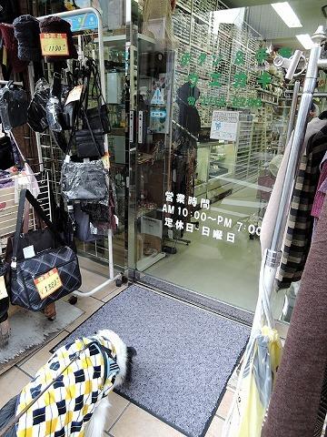 散歩屋日誌【34】_c0062832_15231140.jpg